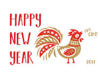 Chinese New Year Of The Rooster. Happy New Year. Chinese zodiac rooster card. Red and gold ornamental rooster zodiac symbol stock illustration