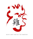 Chinese New Year 2017 rooster head red paint art. Happy Chinese New Year 2017, abstract red art paint. Greeting card with traditional calligraphy text that means Royalty Free Stock Photography