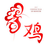 Chinese New Year 2017 Rooster horoscope symbol Royalty Free Stock Images