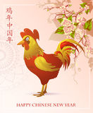 Chinese New Year 2017 Rooster horoscope symbol Stock Photography