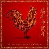 Chinese New Year 2017 Rooster horoscope symbol Royalty Free Stock Image