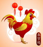 Chinese New Year 2017 Rooster horoscope symbol Stock Photo