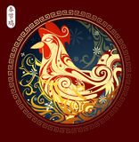 Chinese New Year 2017 Rooster horoscope symbol. Chinese Zodiac animal sign Rooster for year 2017. Hieroglyph translation - Chinese New Year of the Rooster Stock Photography