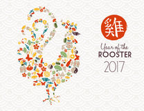 Chinese new year of the rooster icon decoration. Happy Chinese New Year 2017, design made of asian culture icons with traditional calligraphy that means Rooster Royalty Free Stock Photos