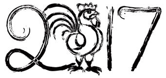 Chinese New Year Rooster Ink Brush Illustration Stock Photo