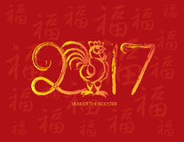 Chinese New Year Rooster Ink Brush Red Background. Chinese Lunar New Year of the Rooster Black and White Ink Brush with 2017 Numerals on Red Background with Good Stock Images
