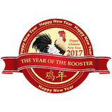 Chinese New Year of the Rooster, 2017. Label. Chinese characters translation: Year of the Rooster (simplified Chinese language). Print colors used Stock Photography