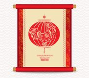 Chinese new year with rooster and lantern. Traditional Chinese handscroll of painting Stock Photography
