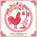 Chinese New Year Of The Rooster.2017 Lunar Chinese New Year,Chinese Zodiac. Chinese Text Translation Royalty Free Stock Photography