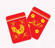 Chinese New Year rooster Packets. Best Luck Ahead the Year of rooster Royalty Free Stock Photo