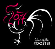 Chinese new year 2017 rooster paint abstract art. Happy Chinese New Year 2017 greeting card design with hand drawn rooster art in  traditional style. EPS10 Stock Image