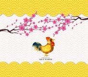 Chinese new year 2017 rooster and pattern background Stock Image