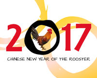 Chinese New Year of Rooster 2017 Poster. Eps 10 Stock Images