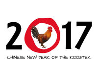 Chinese New Year of Rooster 2017 Poster. Eps 10 Royalty Free Stock Images