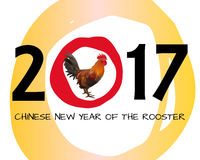 Chinese New Year of Rooster 2017 Poster. Eps 10 Royalty Free Stock Photo