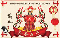 Chinese New Year of the Rooster - printable greeting card. With paper lanterns, god of the wealth, blossoms, golden nuggets, auspicious. Print colors CMYK used Royalty Free Stock Image