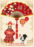 Chinese New Year of the Rooster - printable greeting card Royalty Free Stock Image