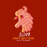 Chinese New Year of the Rooster. Red cock - symbol of 2017 Royalty Free Stock Photo