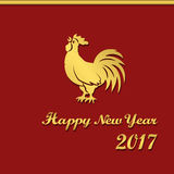2017 Chinese New Year of the Rooster. Silhouette of gold cock. The zodiac symbol. Elements for design greeting card and invitation. Brochure, flyer. Vector Stock Images