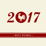 2017 Chinese New Year of the Rooster. Silhouette of red cock. The zodiac symbol. Elements for design greeting card and invitation,. Brochure, flyer. Vector Stock Photo