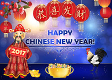 Chinese New Year of Rooster 2017 - Sparkle background. With fireworks, God of Prosperity, treasure bowl and paper lanterns. Chinese text: Congratulations and stock photography