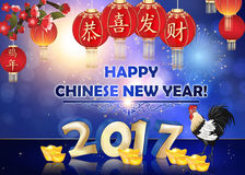 Chinese New Year of Rooster 2017 - Sparkle background Stock Images