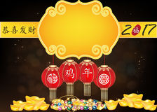 Chinese New Year of Rooster 2017 - Sparkle background Royalty Free Stock Images