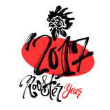 Chinese 2017 New Year Rooster Symbol. Dry brush ink artistic modern calligraphy print.Handdrawn trendy design with authentic  unique scrapes and scratches for a Stock Photography