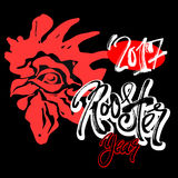Chinese 2017 New Year Rooster Symbol. Dry brush ink artistic modern calligraphy print.Handdrawn trendy design with authentic  unique scrapes and scratches for a Royalty Free Stock Image