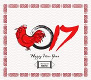 Chinese New Year 2017. Rooster in traditional chinese background.  Stock Photo