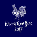 2017 Chinese New Year of the Rooster. Vector file organized in layers for easy editing. happy new year. art Royalty Free Stock Image