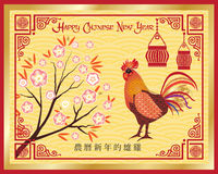 Chinese New Year Rooster Royalty Free Stock Photos