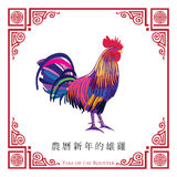 Chinese New Year Rooster Royalty Free Stock Images