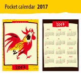 2017 Chinese New Year of the Rooster. Vector Illustration. Templ. Ate for Greeting , Congratulations, Invitations Royalty Free Stock Photography