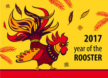 2017 Chinese New Year of the Rooster. Vector Illustration with x. Mas tree. Hand drawn silhouette illustration rooster. Template for Greeting , Congratulations Stock Photography