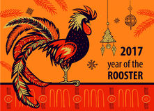 2017 Chinese New Year of the Rooster. Vector Illustration with x. Mas tree. Hand drawn silhouette illustration rooster on white and red background. Template for royalty free illustration