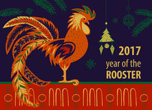 2017 Chinese New Year of the Rooster. Vector Illustration with x. Mas tree. Hand drawn illustration rooster. Trendy color template for greeting , congratulations Stock Images