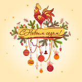 2017 Chinese New Year of the Rooster. Vector Illustration with x. Mas tree. Trendy color template for greeting , congratulations and invitations. Text mean happy Stock Photo