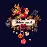 2017 Chinese New Year of the Rooster. Vector Illustration with x. Mas tree. Trendy color template for greeting , congratulations and invitations. Text mean happy Stock Image