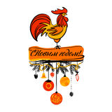 2017 Chinese New Year of the Rooster. Vector Illustration with x. Mas tree. Trendy color template for greeting , congratulations and invitations. Text mean happy Royalty Free Stock Photo