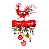2017 Chinese New Year of the Rooster. Vector Illustration with x. Mas tree. Trendy color template for greeting , congratulations and invitations. Text mean happy Royalty Free Stock Image