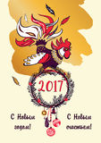 2017 Chinese New Year of the Rooster. Vector Illustration with x. Mas tree. Trendy color template for greeting , congratulations and invitations. Text mean happy Stock Photos