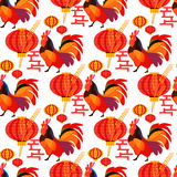 Chinese new year rooster on white background pattern. Seamless background with chinese lantern and rooster. Christmas and new year party concept design royalty free illustration