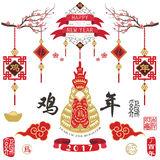 Chinese New Year Of The Rooster Year 2017 Elements. Chinese Calligraphy translation ` Rooster and Year of the Rooster`. Red Stamp with Vintage Rooster Stock Photography