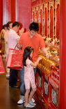 Chinese New Year's Day Royalty Free Stock Photography