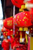 Chinese New Year. The New Year`s Day of the Chinese people. Lamps and red garments for use during Chinese New Year. The New Year`s Day of the Chinese people stock photos
