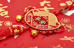 Chinese New Year. 's decoration stock photography