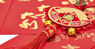 Chinese New Year. 's decoration royalty free stock images