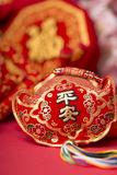 Chinese new year's decoration. Royalty Free Stock Photo