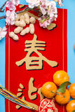 Chinese new year's decoration. Royalty Free Stock Image